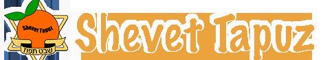 Shevet Tapuz logo